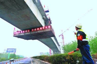 京福高铁南淝河特大桥合龙