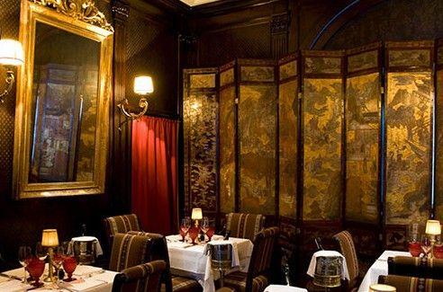 最古色古香的餐厅