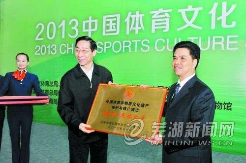 2013中国体育文化·体育旅游博览会闭幕