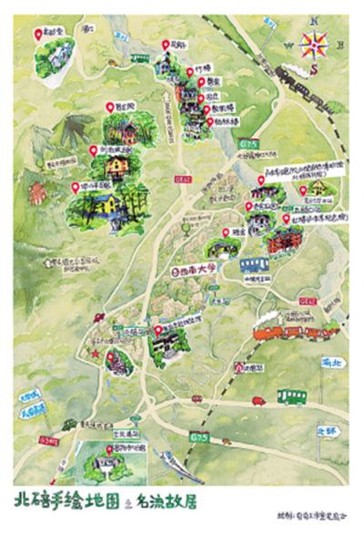 北碚手绘地图