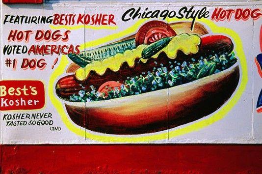 芝加哥的热狗