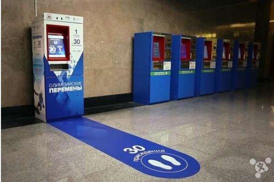 好事:只要30个深蹲就能免票乘地铁了