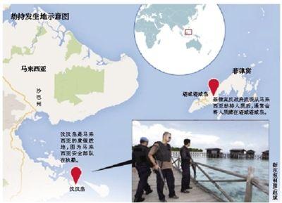 台湾夫妇马来西亚旅游遭袭夫亡妻被劫