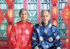 胡仁甫(夫)   1938年出生   沈小珍(妻)   1940年出生   结婚55年   有2子1女