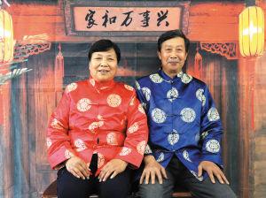 严海林(夫)   1942.10.21出生   李春梅(妻)   1945.4.10出生   结婚50年   有2女