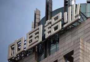 中国铝业李东光被调查