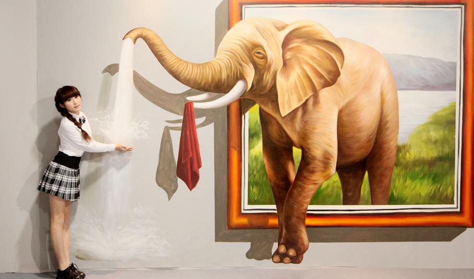 3D梦幻艺术画展――异想天开的3D画展