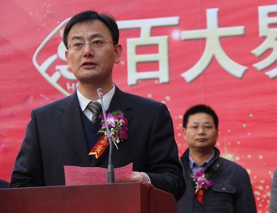百大集团副董事长、总经理刘浩先生致辞