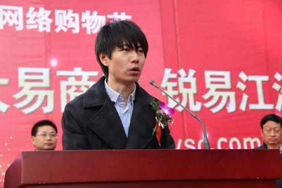 中国电子商务协会对外合作部张意鑫副主任致辞