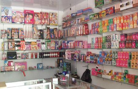 夫妻保健品店都卖_之间夫妻用保健品的多无人哪里店情趣用品售货在太原图片