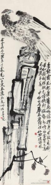 齐白石,《秋叶苍鹰 》,152×41.5cm,估价:480万至680万元,流拍