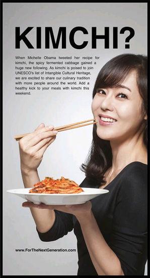 韩媒:韩国泡菜文化申遗成功
