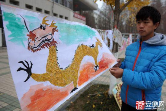 落叶中国龙。