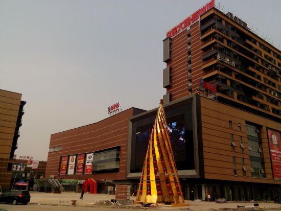 安庆新地城最大许愿树亮灯 提前预热新年