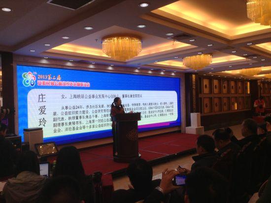主要包括:安徽民间公益组织年会—教育类公益组织