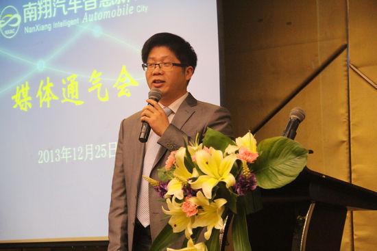 安徽南翔集团总裁助理、南翔汽车智慧新城投资有限公司总经理吴为全面介绍项目优势
