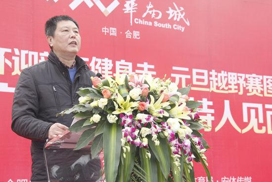 合肥市体育局副局长贾伟