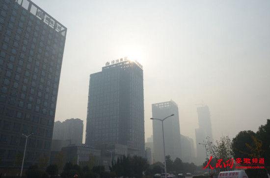 皖发布重污染天气应急预案 红色预警将强制停课