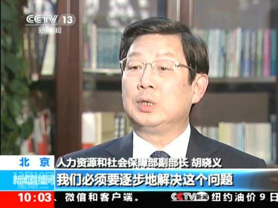 中国2014年大事件前瞻:收入分配改革细则将出台