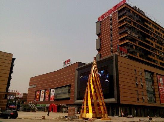 安庆新地城