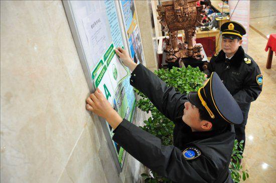 """安庆市新增9家餐饮服务食品安全""""A级单位"""""""