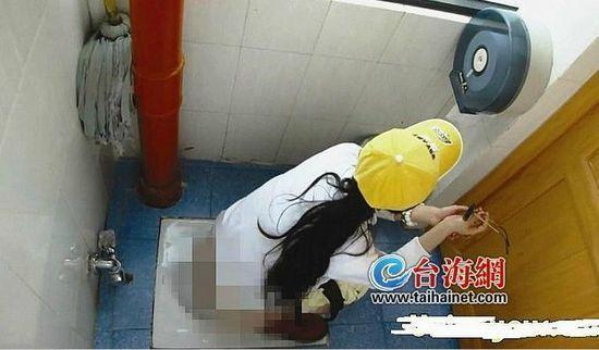 厦大女厕遭偷拍
