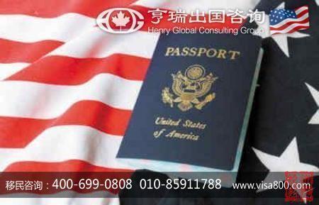 美国 EB-5投资移民项目申请注意事项