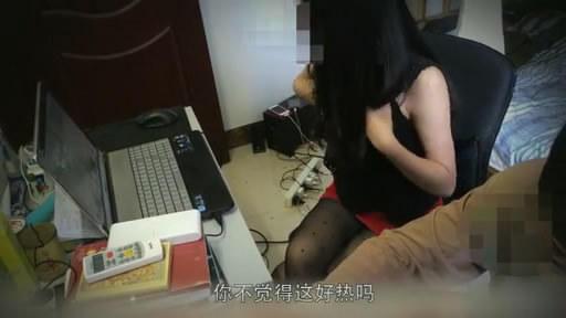 美女陪玩报价单曝光内容似av