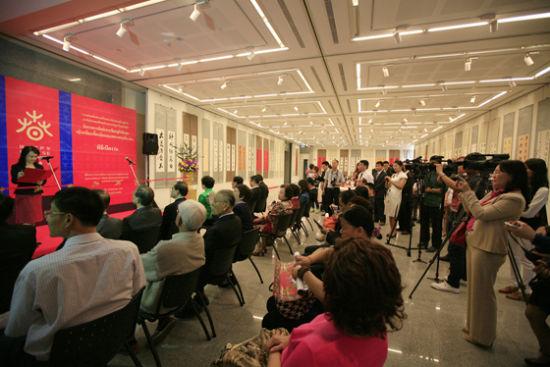 """2014""""欢乐春节""""迎新楹联书法展在泰国举行"""