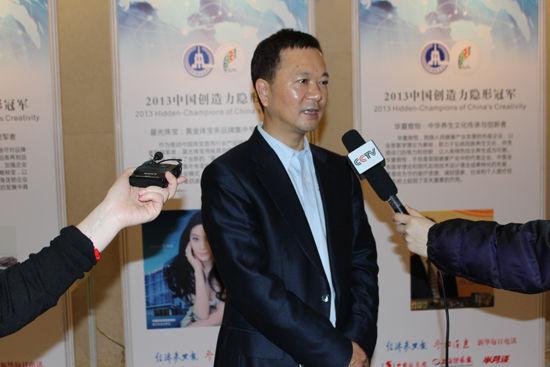 """星光珠宝荣获""""中国创造力隐形冠军""""称号"""