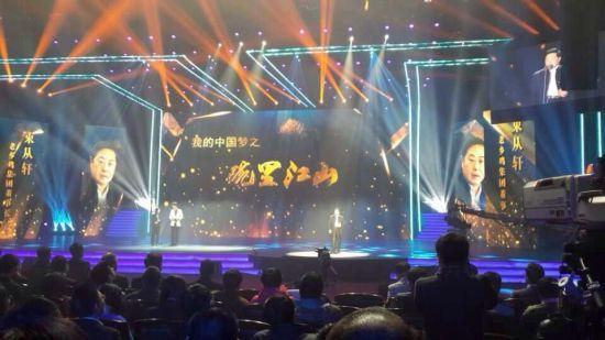 束从轩的中国梦:碗里江山 打造中国人快餐梦