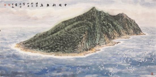 祖国岛屿风情书画展