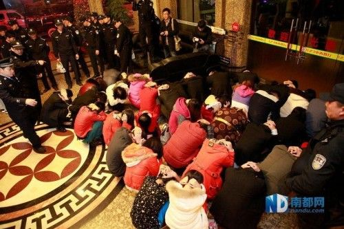 国安酒店内的抓捕现场。