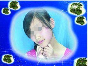 大三女孩小桃在网络上发的网帖文字和舍友的照片