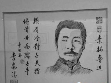 李岚清为大师画素描:广东美术馆昨日开展