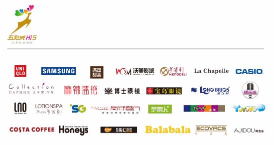 华润商业地产品牌全面提速 合肥华润五彩城即将开幕