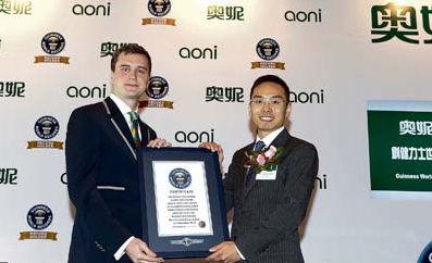 陈维德接受《健力士世界纪录大全》代表颁发确认证书。(加拿大《星岛日报》援引美通社图片)