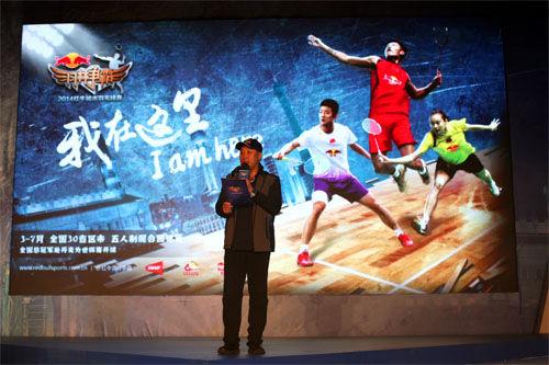 国家体育总局乒羽中心副主任、中国羽毛球队总教练李永波致辞