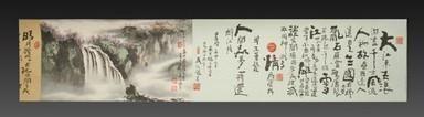 武微波珍藏版书画手卷展出