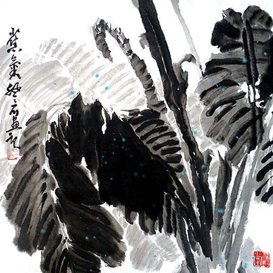 艺海寻珍——姚三石诗书画展在山东枣庄举行