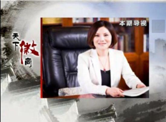 《天下徽商》——张燕华:争取让员工有房有车