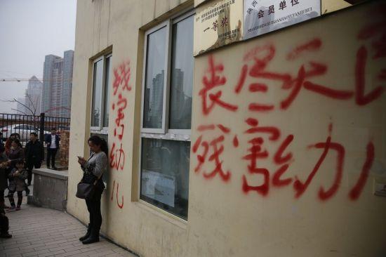 陕西幼儿园常年给幼儿喂药 部分男孩下身红肿