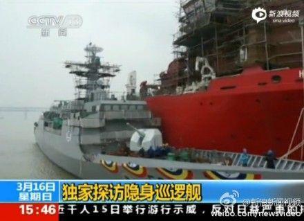 我国出口型隐身战舰首公开 设计细节曝光