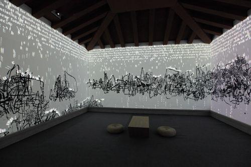 弥散与生成——潘公凯艺术展