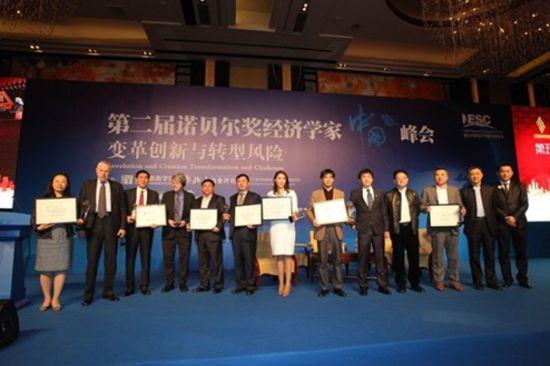 国美获商业模式变革金奖 O2M战略备受学术届认可