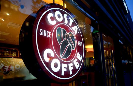 合肥华润五彩城品牌巡礼:英伦醇香COSTA咖啡