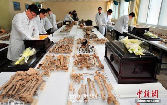 朝鲜战争中国军人遗骸