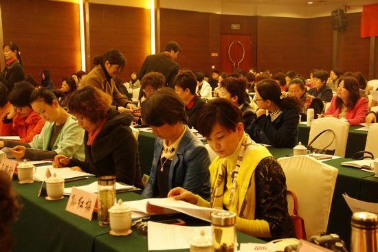 各界杰出女企业代表出席此次会议