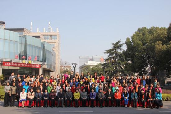 安徽省女企业家协会合影留念