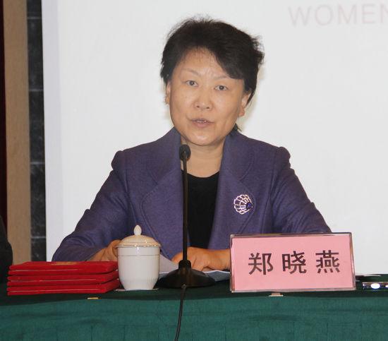 省女企协会长、百大集团董事长郑晓燕发表讲话